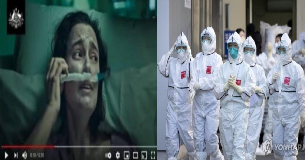 e696b0e8a68fe38397e383ade382b8e382a7e382afe38388 2 14.png?resize=1200,630 - 【話題】10代の新型コロナ患者が苦悶するCMが「怖すぎる」と話題。鼻にチューブをつけ呼吸に苦しむ女性。