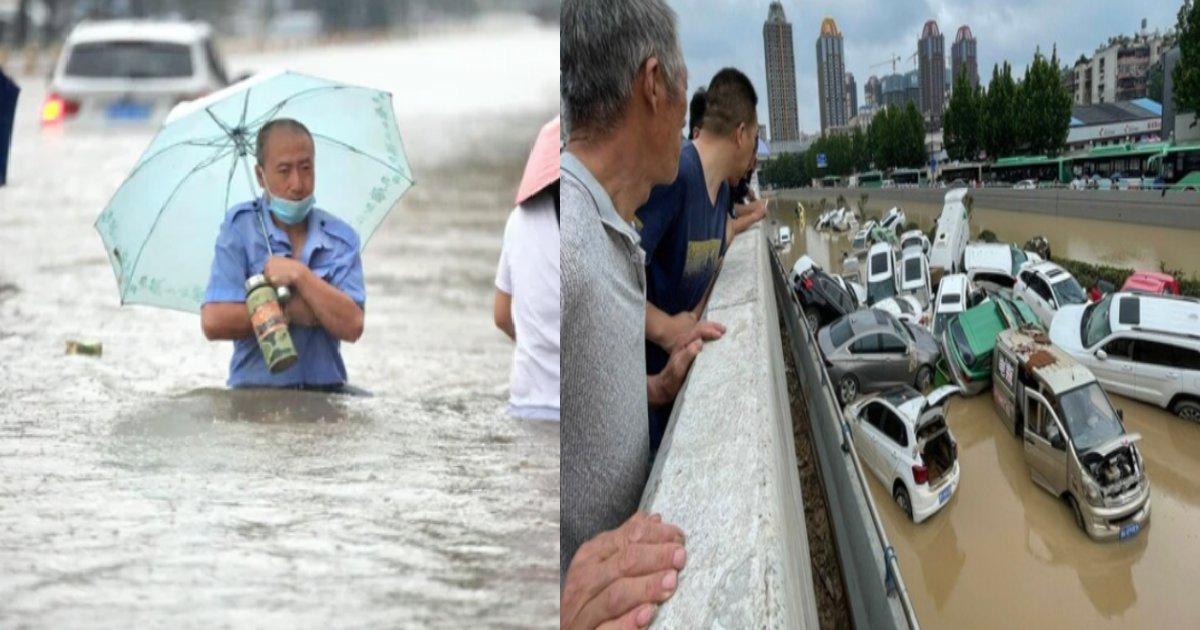 """e696b0e8a68fe38397e383ade382b8e382a7e382afe38388 2 16.png?resize=1200,630 - 中国・河南省、""""千年に一度の爆雨""""に最高レベルの警報 「経済的損傷は12億円!?」"""