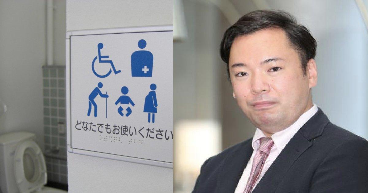 """e696b0e8a68fe38397e383ade382b8e382a7e382afe38388 52 2.png?resize=412,275 - またもトイレで?歌舞伎俳優が17歳少年に同性わいせつ 渡部建のゲス不倫といい""""なぜトイレ""""なのか"""