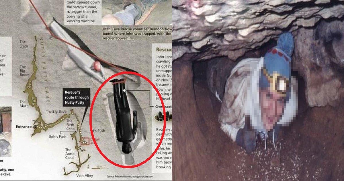 eb8f99eab5b4ec8db8.png?resize=1200,630 - 「想像するだけでも恐ろしい…」アメリカの狭い洞窟で起きた衝撃の死亡事故(写真)