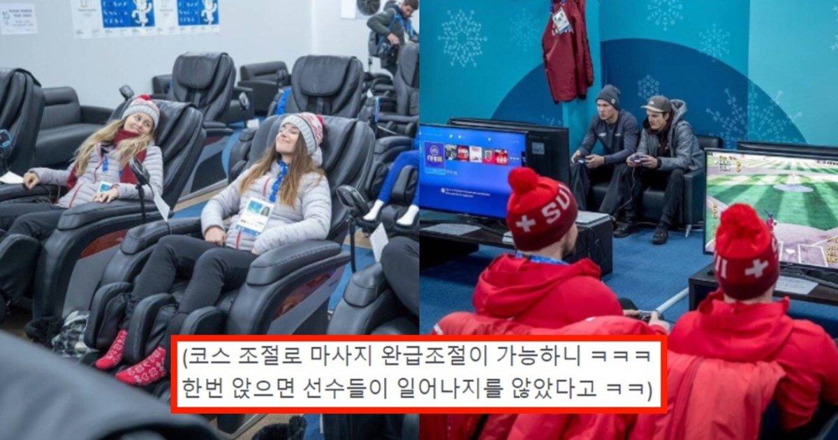 """ed8f89ecb0bd.jpg?resize=1200,630 - """"나 한국에서 계속 살래""""...평창 올림픽이 선수들 사이에서 역대급 올림픽이었다고 극찬을 받은 이유(+사진)"""