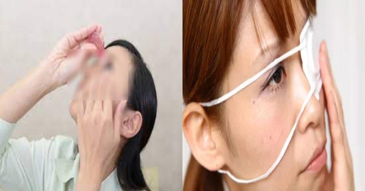 eye.png?resize=412,232 - 「目薬」を正しく差せる人が珍しい… 目薬をきちんと差す方法とは⁇
