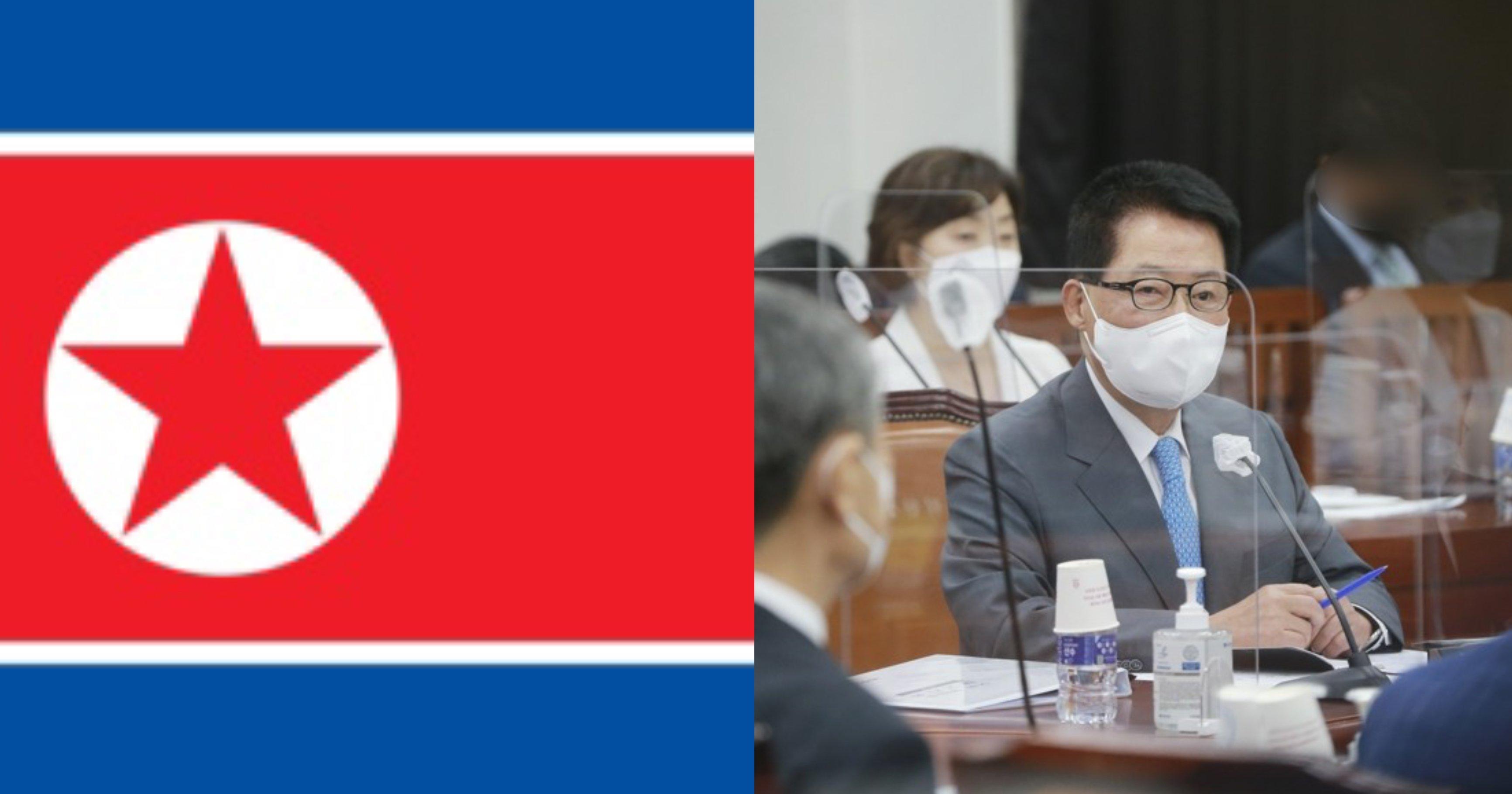 img 00012225822f 1.jpeg?resize=1200,630 - [속보] 한국 원자력 연구소 '북한'해킹에 12일간 노출 당했다