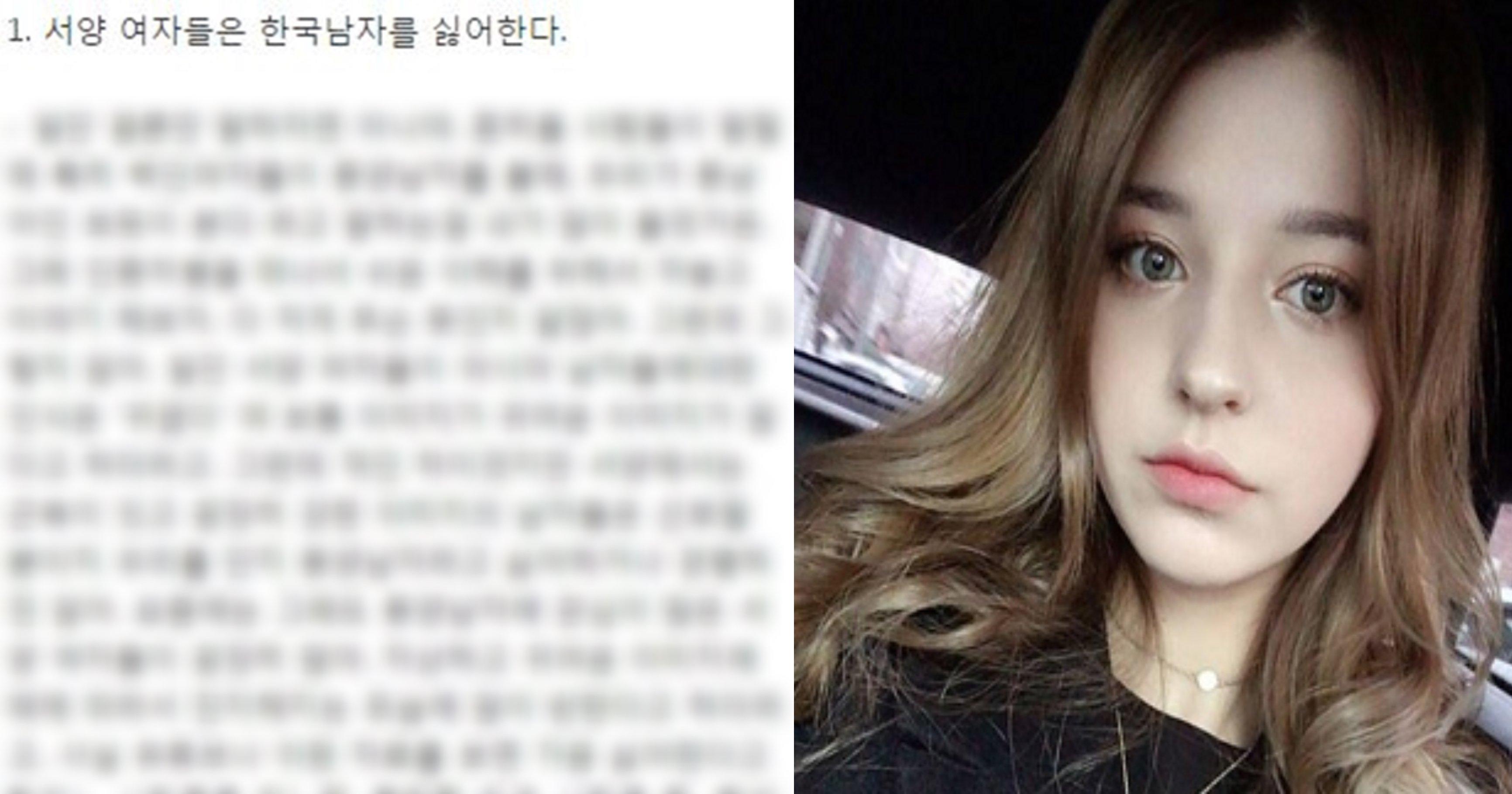 img 8e4bc46b08bf 1.jpeg?resize=412,232 - 유럽 여자들이 말하는 한국 남자들에대한 환상