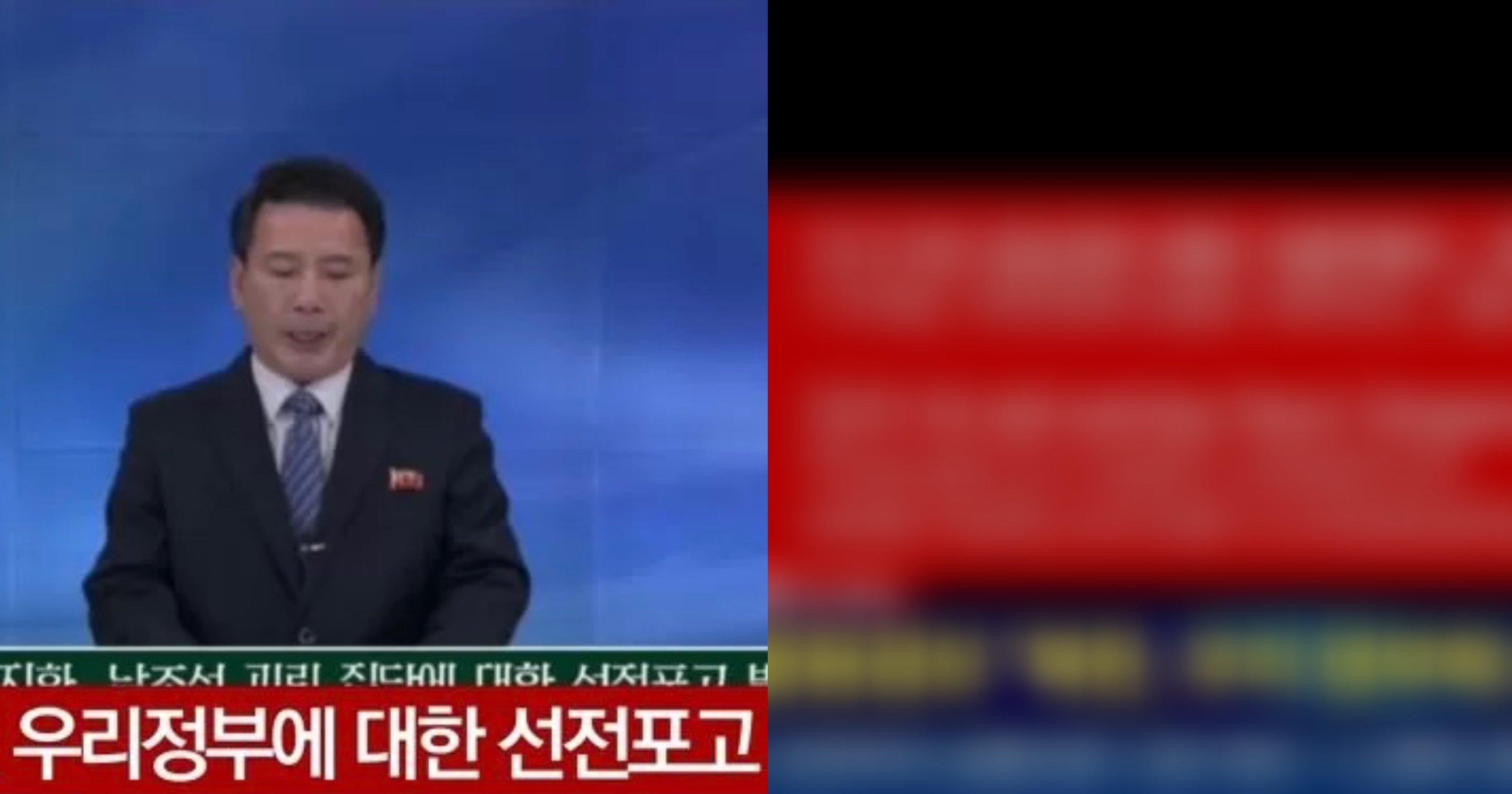 img 9bd3936bdb0e 1.jpeg?resize=412,232 - 북한과 전쟁이 벌어졌을 때 우리가 TV로 보게 될 화면(+사진)