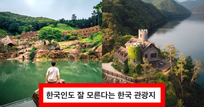 kakaotalk 20210715 205912269.jpg?resize=1200,630 - 한국인들은 잘 모른다는 한국 같지 않은 이국적인 관광지 (+사진)