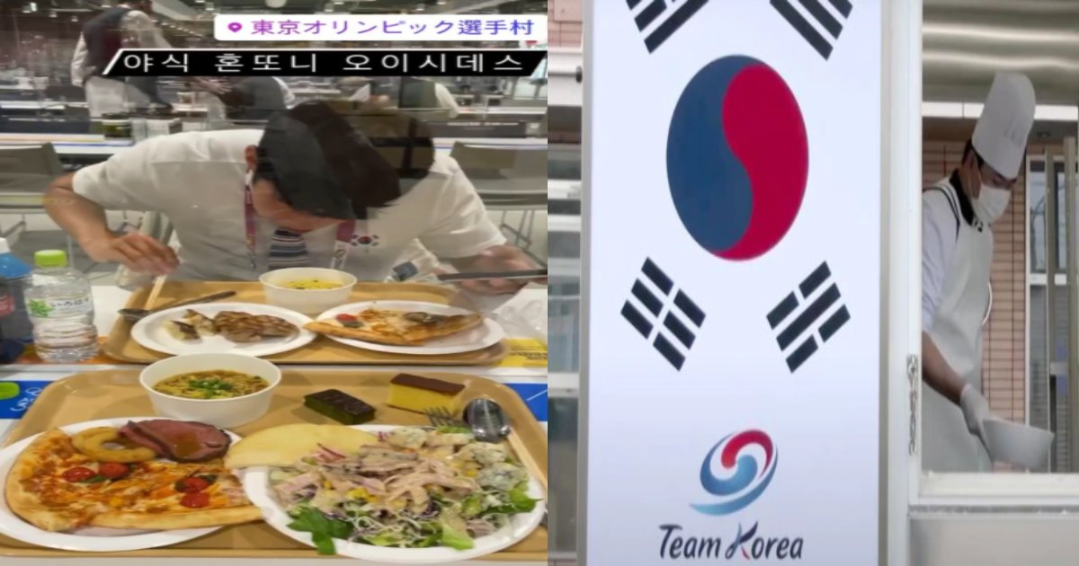 sennsyukorea.png?resize=412,232 - 五輪韓国選手、選手村での食事姿が流出しネット上で物議…「結局食べてるじゃん」