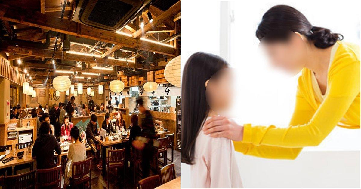 shop.png?resize=1200,630 - 飲食店の店長が、客である自分の子供を「泥棒扱い」したが、どうすればよいでしょうか?