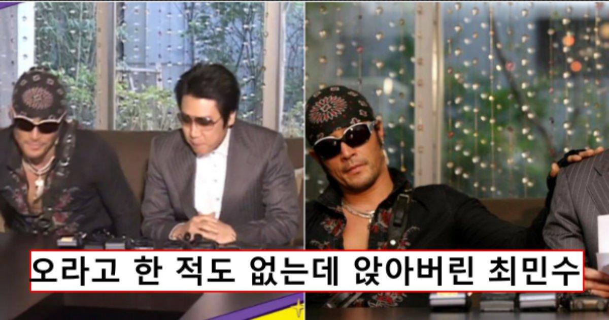 20210827170605.png?resize=412,232 - 말도 안되는 전개로 한국 연예계를 뒤집어버려 레전드로 남은 이상민 이혼 기자회견 사건