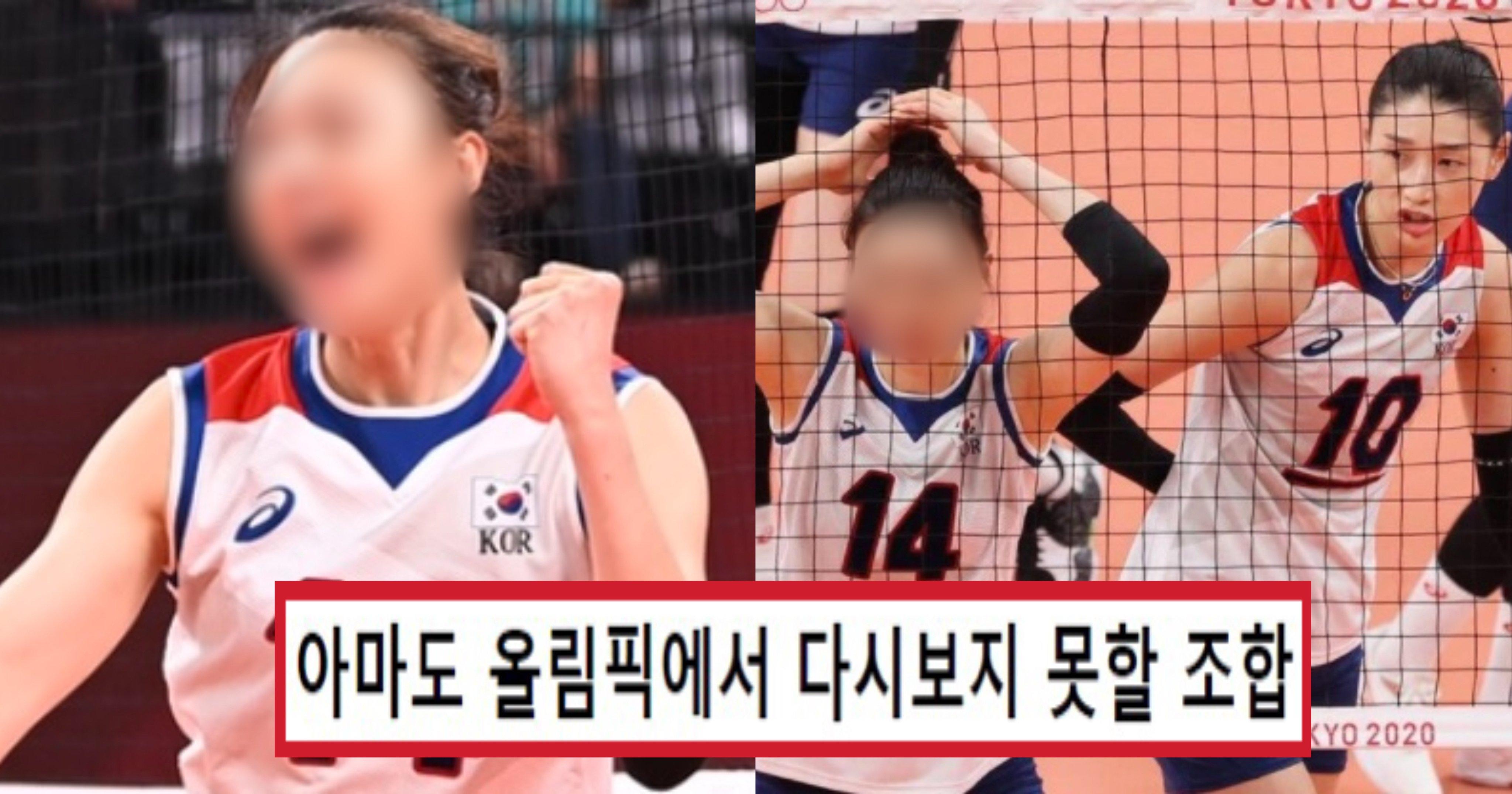6c876b64 f3f9 4d45 9b83 55982558f431.jpeg?resize=1200,630 - 김연경과 함께 이번 올림픽을 끝으로 국가대표 은퇴인 또 다른 여자 배구 선수
