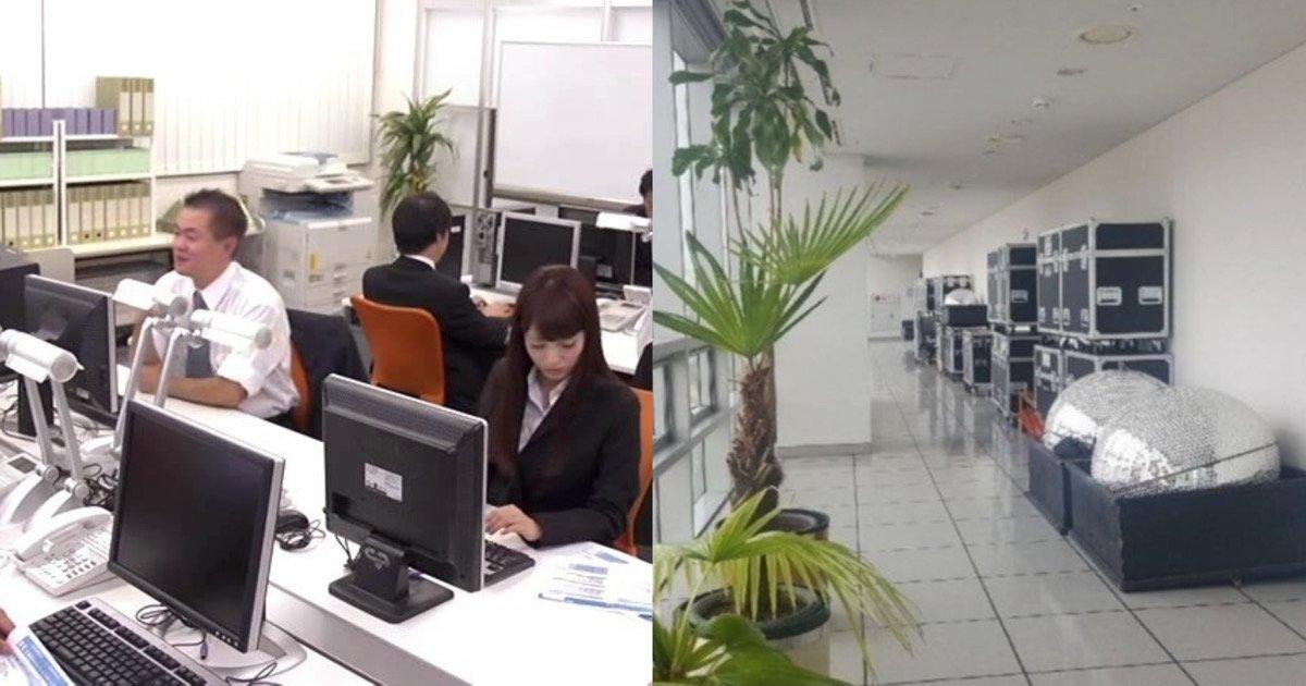 """a2e6cb8d 93e1 4fcf acbf 48ce76ce025b.jpeg?resize=412,232 - """"오.. 좀 신박한데 잔인해ㅠ""""…일본회사가 직원을 퇴직시키는 기발한 방법"""