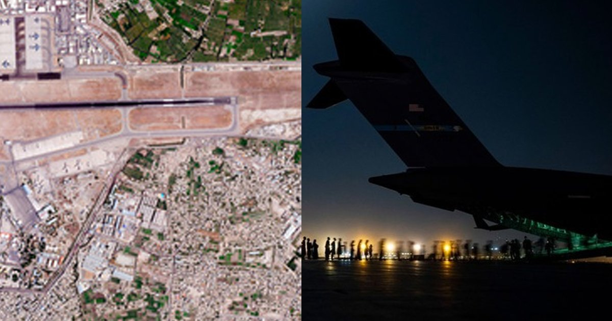 afgan.png?resize=412,275 - アフガン退避詐欺に注意!!! SNSで航空機費用を募集する詐欺が横行