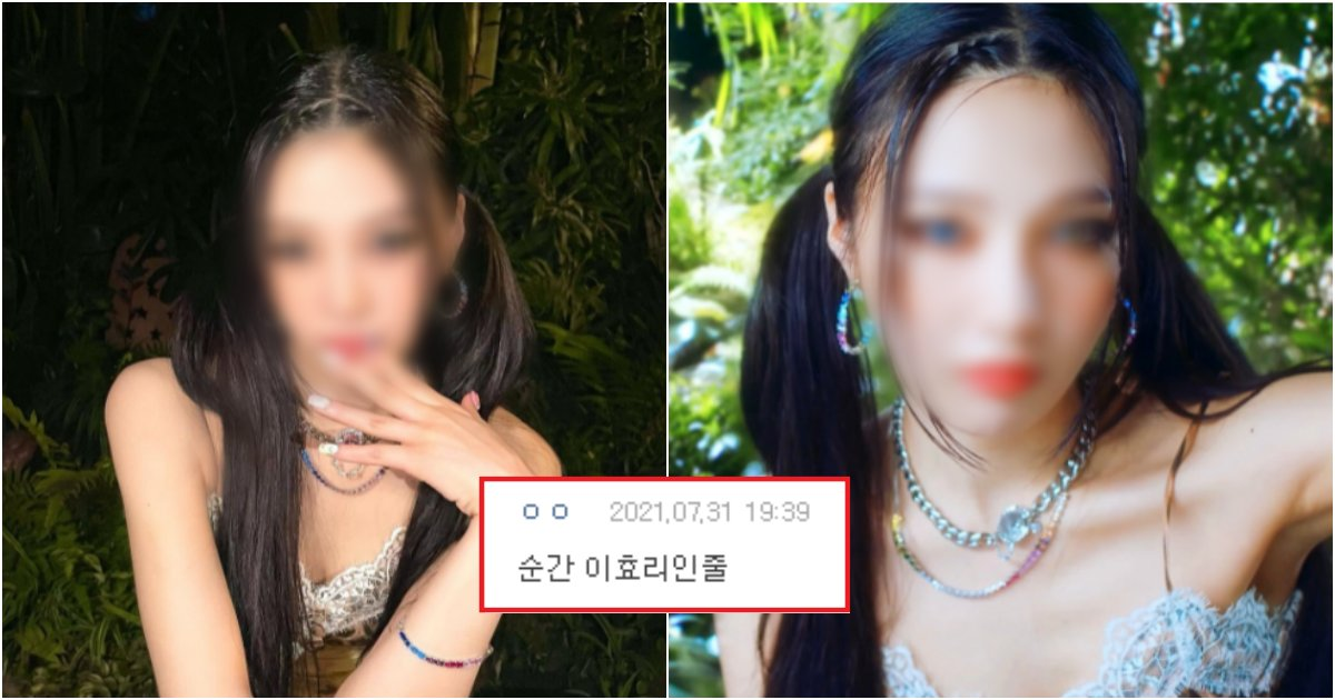 "collage 1.png?resize=412,232 - ""얼마 안 남은 컴백"".. 커뮤에서 난리 난 레드벨벳 조이 얼굴 상태"