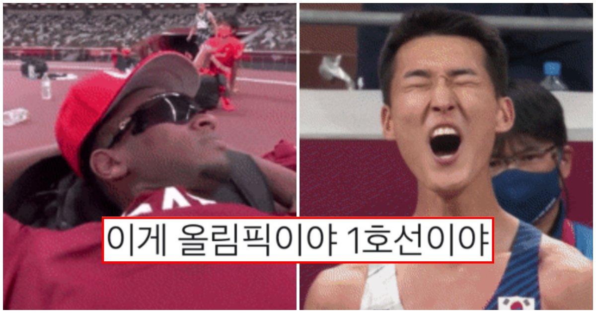 collage 104.png?resize=412,232 - 진짜 저 세상 대환장 캐릭터들만 모아놨다는 이번 남자 결승 높이뛰기