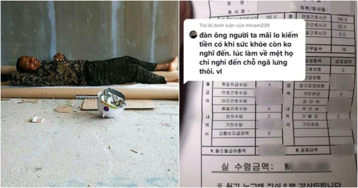 collage 123.png?resize=412,275 - 인서울 4년제 나온 한국인들보다 돈을 더 많이 벌고 있다는 외국인 노동자 월급 실수령액 수준