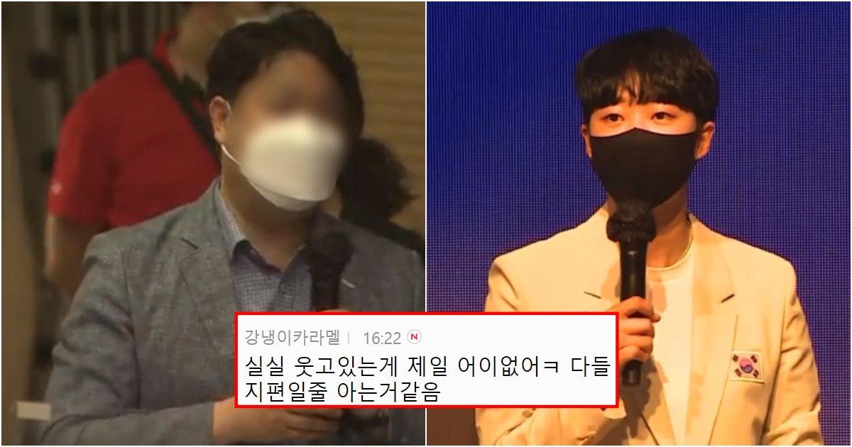 collage 131.png?resize=1200,630 - 안산 선수에게 절대 해서는 안되는 질문을 했다며 여성들에게 집중공격 당하고 있는 기자