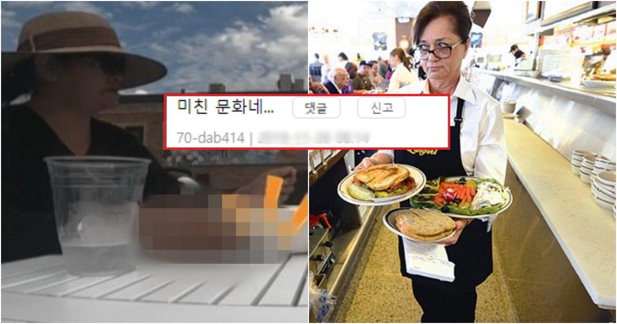 collage 15.png?resize=412,232 - 한국인이라면 99% 공감할, 너무나 이해 안되는 미국의 어려운 문화