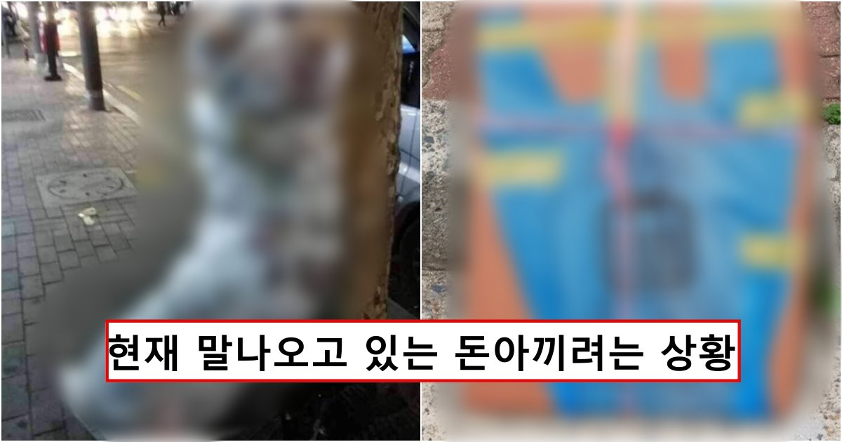 collage 228.png?resize=412,232 - 요즘 '그 나라'보다 양심 없어지기 시작한 한국인들의 시민의식 수준