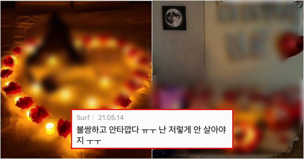 collage 261.png?resize=1200,630 - 최근 자신들은 받지도 못해서 그런지 언냐들이 분노한 요즘 한국에서 유행하는 프로포즈 3가지