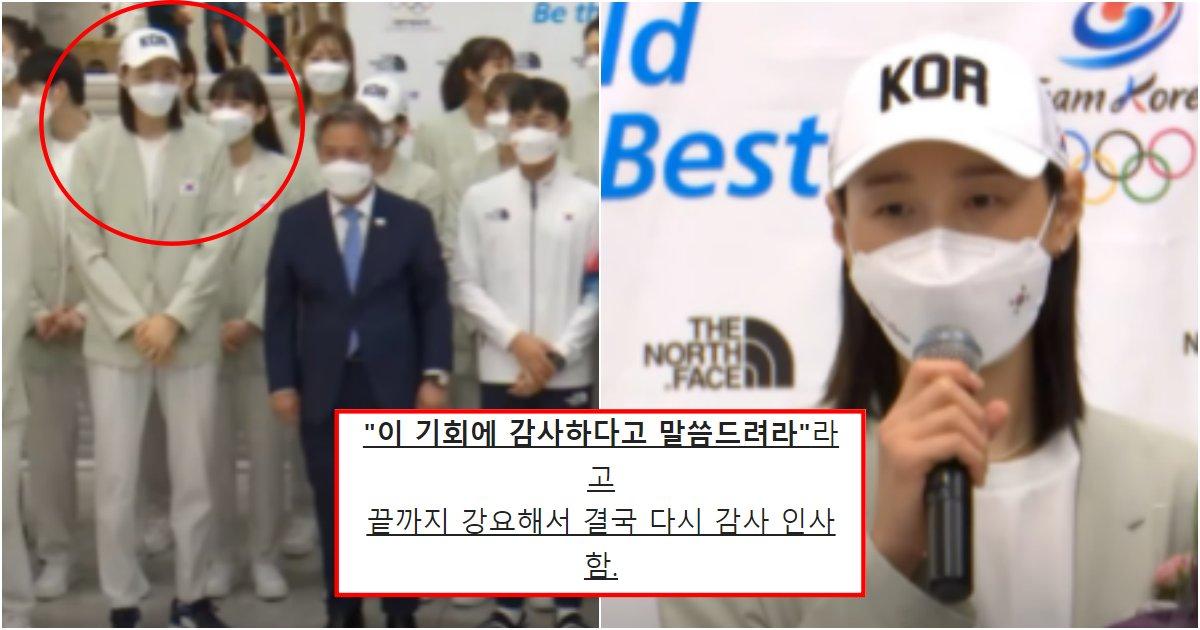 collage 263.png?resize=1200,630 - 레전드 찍었던 여자배구 김치찌개 사건보다 더 심한 푸대접하고 있는 배구협회 근황