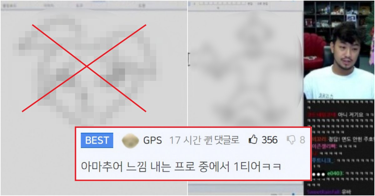 "collage 52.png?resize=412,232 - ""여러분들도 충분히.."" 침착맨이 직접 알려주는 사람 쉽게 그리는 방법(+사진)"