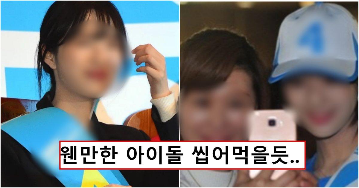 collage 552.png?resize=1200,630 - 김태희보다 예쁘다는 말 나오고 있는 대통령 출마 선언한 정치인의 딸 외모 수준
