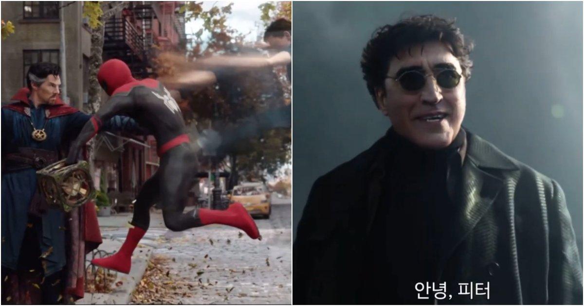 collage 699.png?resize=1200,630 - 전 시리즈 스파이더맨 전부 나올거라 예상되는 영화 '스파이더맨: 노 웨이 홈' 공식 예고편 최초 공개 (영상)