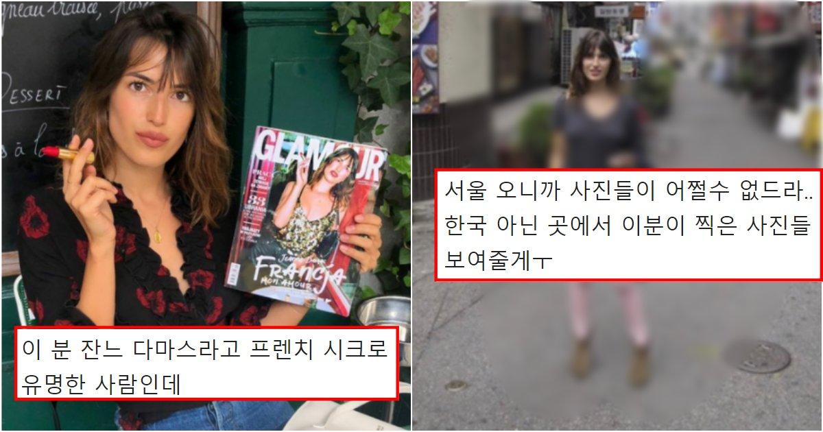 collage 71.png?resize=1200,630 - 아무리 세계적으로 사진 잘 찍기로 유명한 사람이여도 한국와서 찍으면 '서프라이즈 배우' 되는 이유