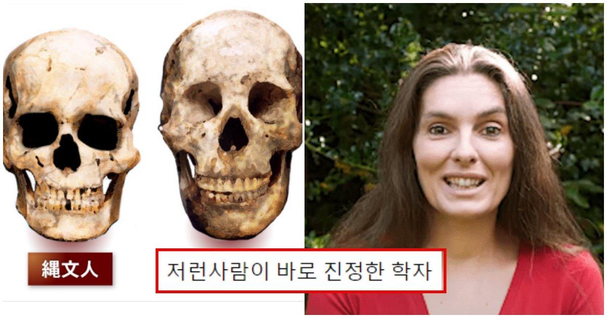 """collage 797.png?resize=412,232 - """"일본인의 조상은 한국인이다"""" 독일 교수의 논문 때문에 화가 난 일본 현 상황"""