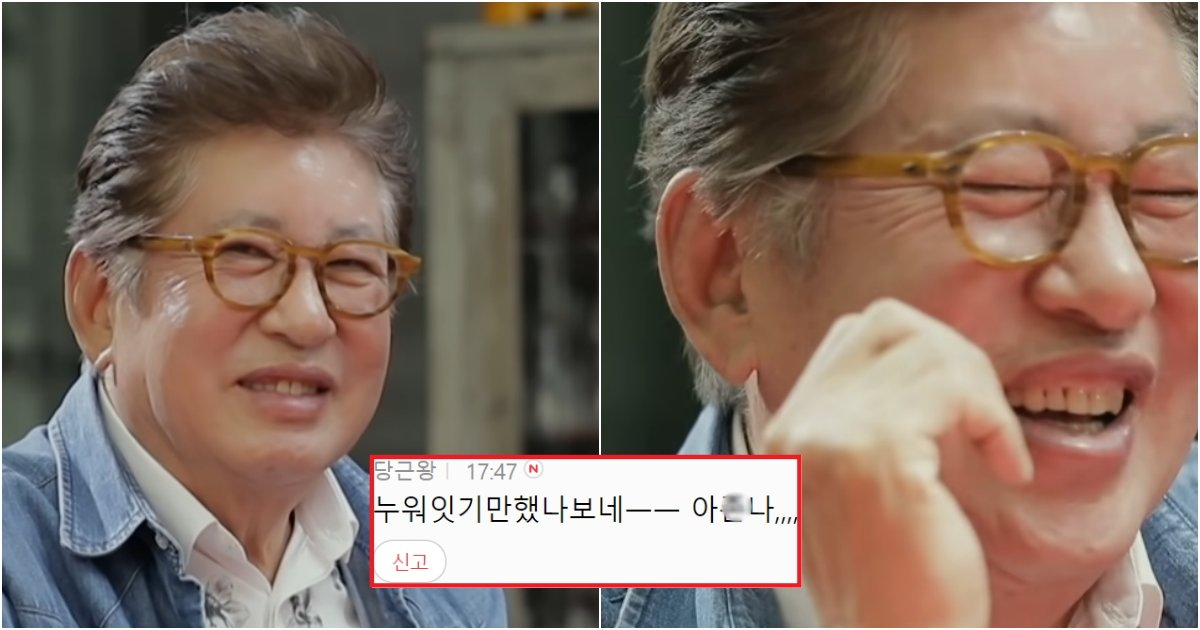 collage 97.png?resize=412,232 - 김용건, 한창 임신 사실로 갈등이었을 때, 가장 최근에 찍은 프로그램(+사진)