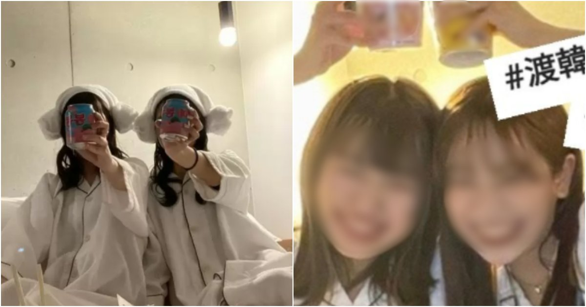 collage 98.png?resize=412,232 - 최근 일본 여성들 사이에서, 인싸들만 한다는 놀이의 정체(+사진)