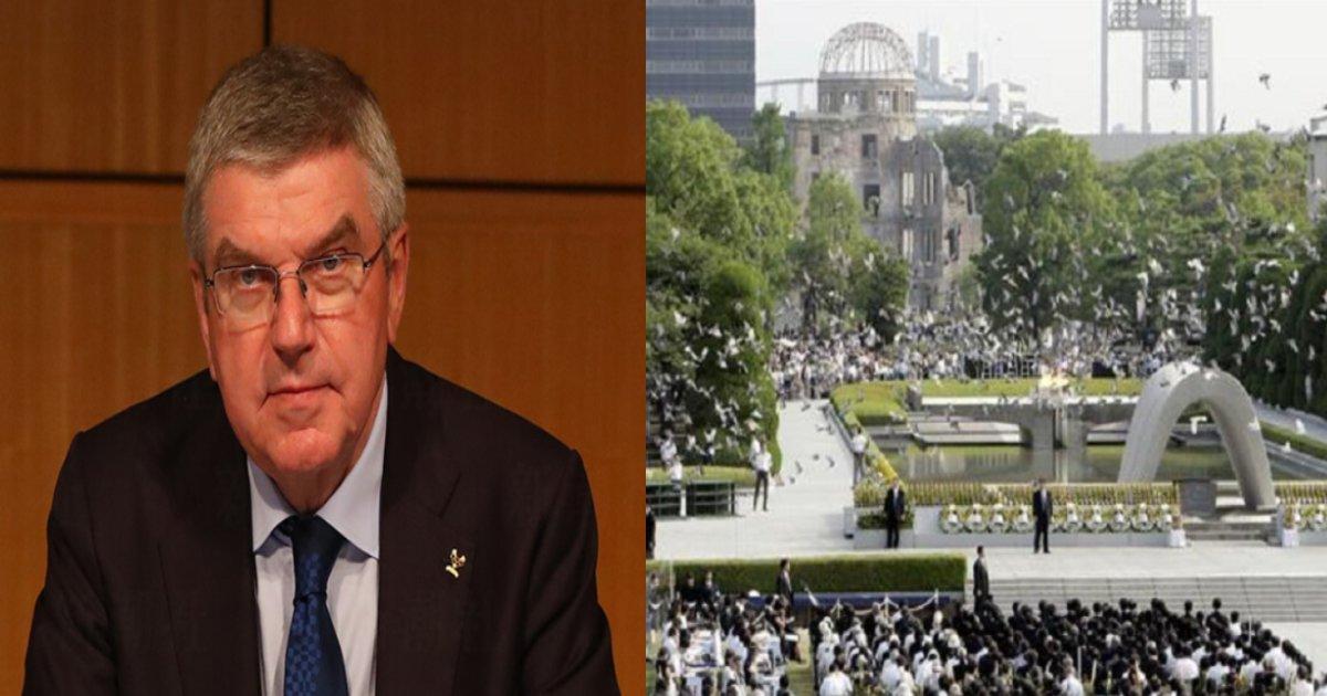 e696b0e8a68fe38397e383ade382b8e382a7e382afe38388 1.png?resize=412,275 - 「バッハじゃなくてバッカ」、IOCの広島原爆の日は黙とうしない発言に日本中が怒り