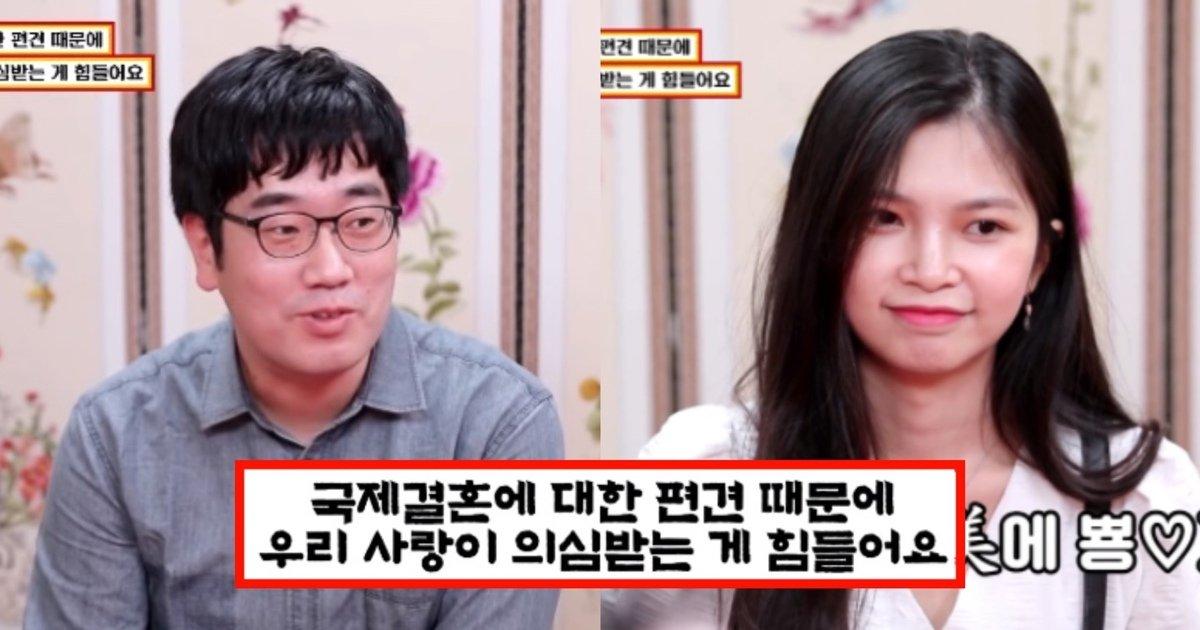 """eab5adeca09c.jpg?resize=412,275 - """"한국 사회의 편견 때문에 힘들어요""""...국제 결혼에 대한 편견 때문에 힘들어하는 한 부부의 사연"""
