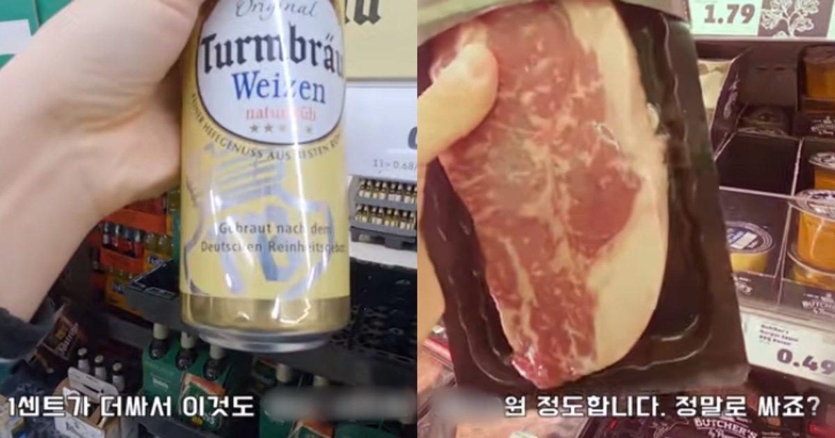 """eb8f85ec9dbc.jpg?resize=1200,630 - """"독일이 이렇게 싸다고?""""...한국과 비교해도 엄청 저렴하다는 독일 식료품 가격 수준(+영상)"""