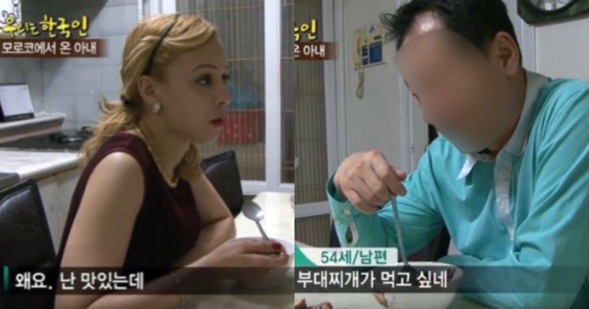 """ebaaa8eba19cecbd94.jpg?resize=1200,630 - """"집에 돌아오면 힘이 나요""""...29살 연하 모로코 아내를 둔 54세 한국인 남편의 일상(+사진)"""