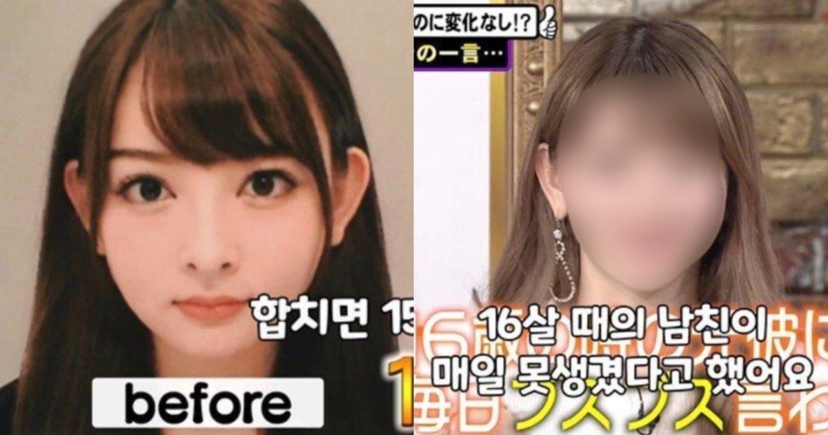 "ec84b1ed9895.jpg?resize=1200,630 - ""너 못생겼어""...남친에게 못생겼다고 차인 후 얼굴 성형에만 1억 5천만 원을 사용한 일본인(+사진)"