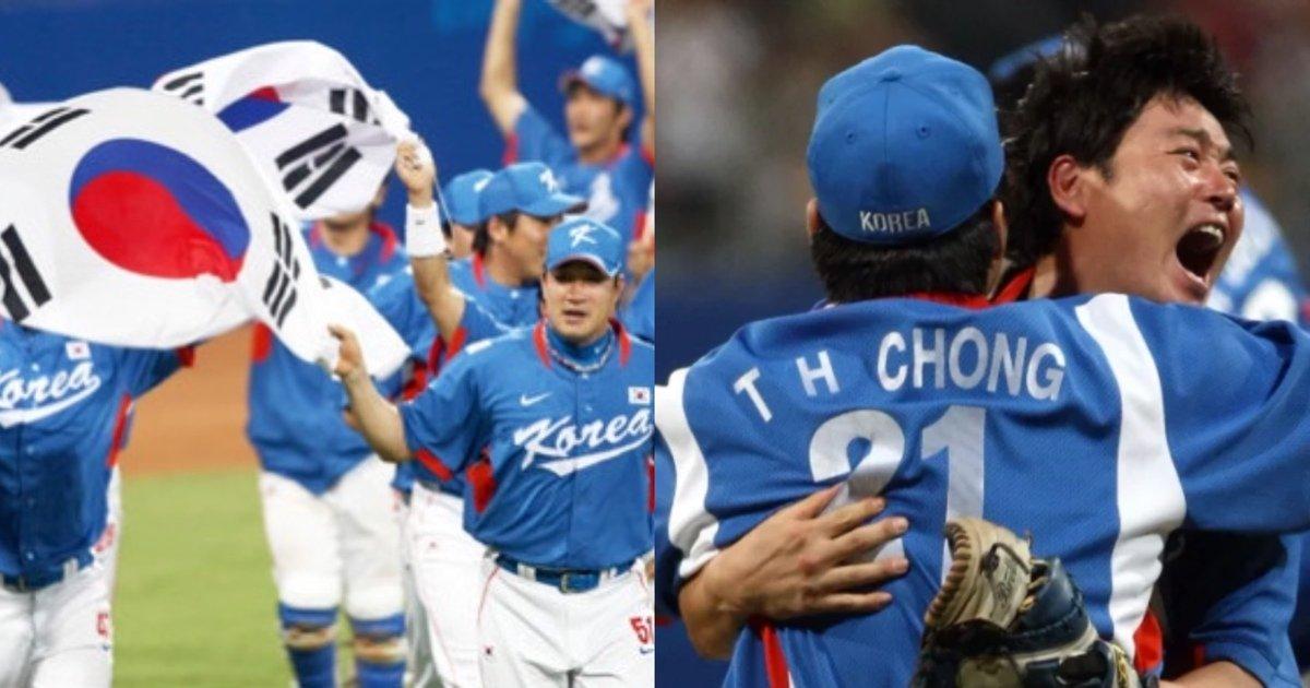 "ec95bceab5ac.jpg?resize=412,232 - ""예선부터 결승까지 9전 전승""...베이징 올림픽 야구가 아직까지도 회자되고 있는 이유(+사진)"