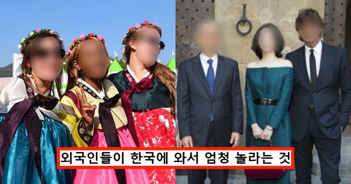 "ec99b8eab5ad.jpg?resize=412,232 - ""엥 한국이 이렇다고?""...한국에 방문한 외국인들이 한국에 와서 가장 크게 놀라는 점  TOP3"