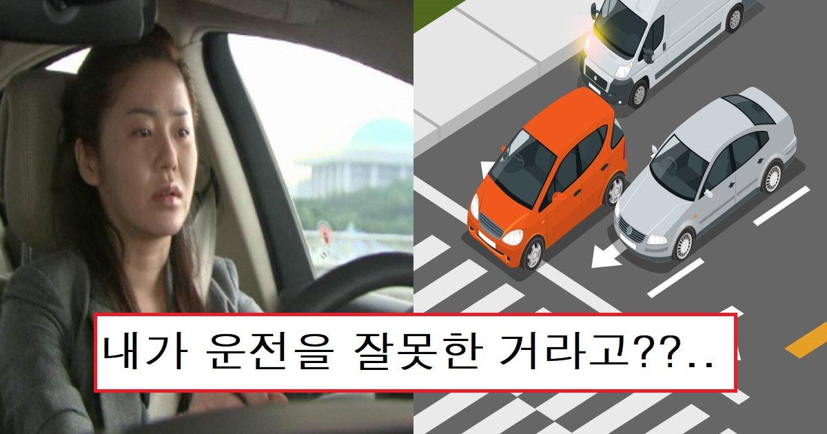 """ec9ab4eca084ec8db8.png?resize=412,232 - """"진짜 어떡해야 되지""""...누구나 한 번쯤 겪는 운전할 때 고민되는 상황"""