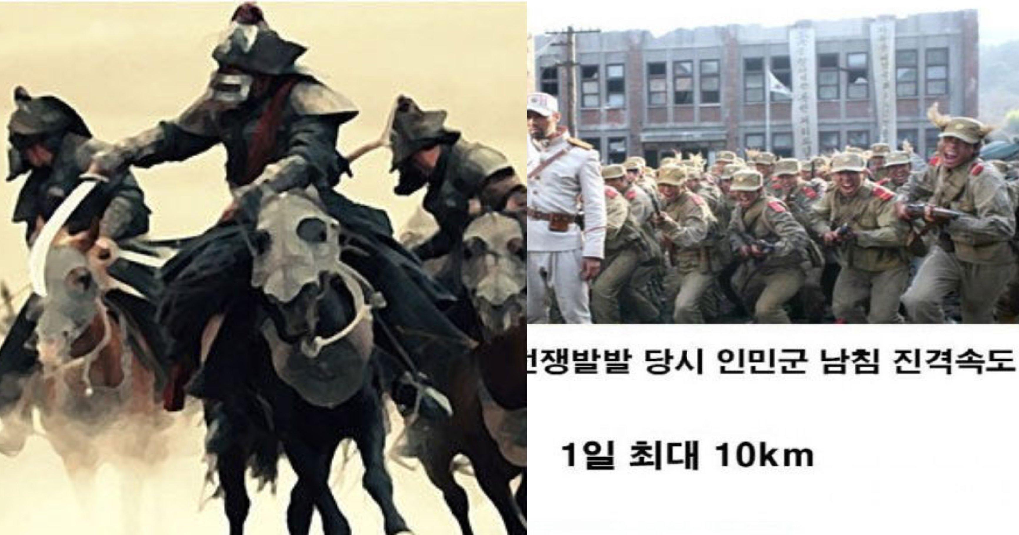 """img c100d6d8b7be 1.jpeg?resize=1200,630 - """"하루에 352km?!.."""" 사람인지 치타인지 모르겠다는 역사 속 군대 '행군' 속도 랭킹(+사진)"""