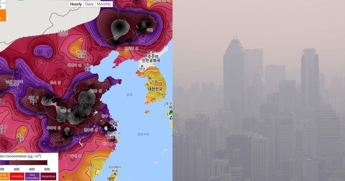 190312s4.png?resize=1200,630 - 기준치가 24배나 넘지만 중국이 장점이 더 많다면서 설명한 미세먼지 장점 5가지