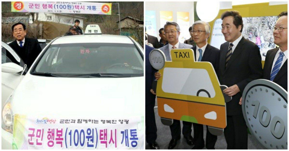 """3 57.jpg?resize=412,232 - """"한국에 100원 택시 있는거 아시나요?'... 뉴욕 타임즈에서 보도한 한국의 100원 택시 (+사진)"""