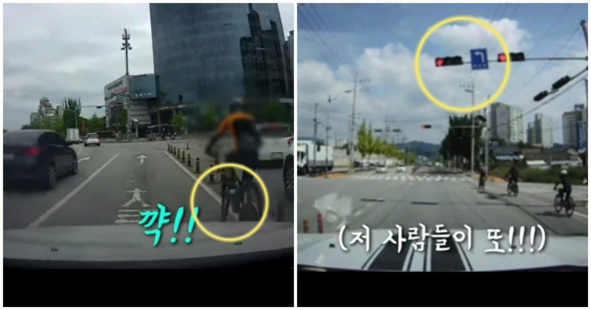 """3 59.jpg?resize=412,232 - """"킥라니에 이어""""... 요즘 많이 등장하고 있는 자전거 민폐족들의 '충격적인' 모습 (영상)"""