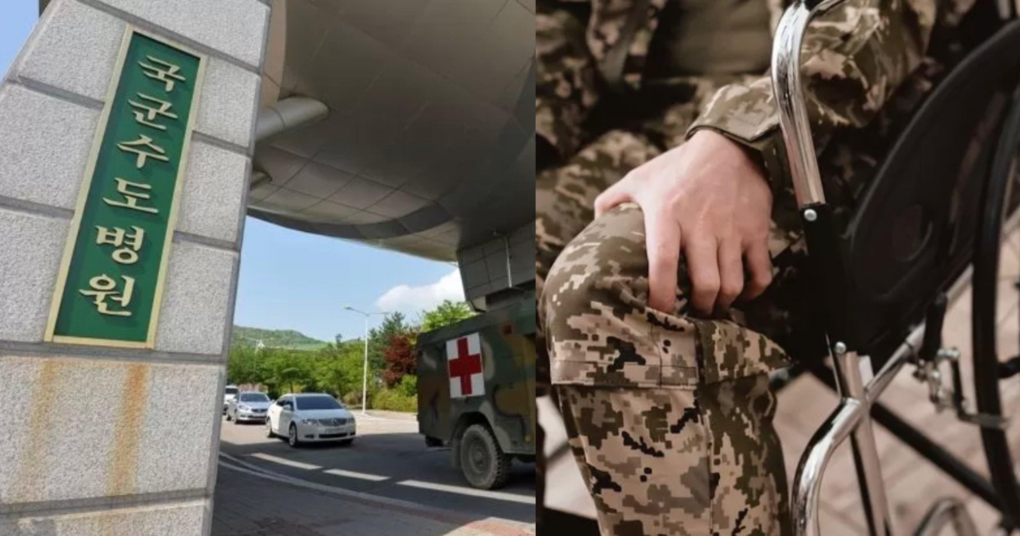 """4ef57f9a 7613 4c13 ba9e e90bc7b36c4d.jpeg?resize=412,232 - """"이걸 쓴다고..?""""병사들 진료하는데 사용기간 10년 넘은 의료장비 사용하고 있다는 군 병원"""