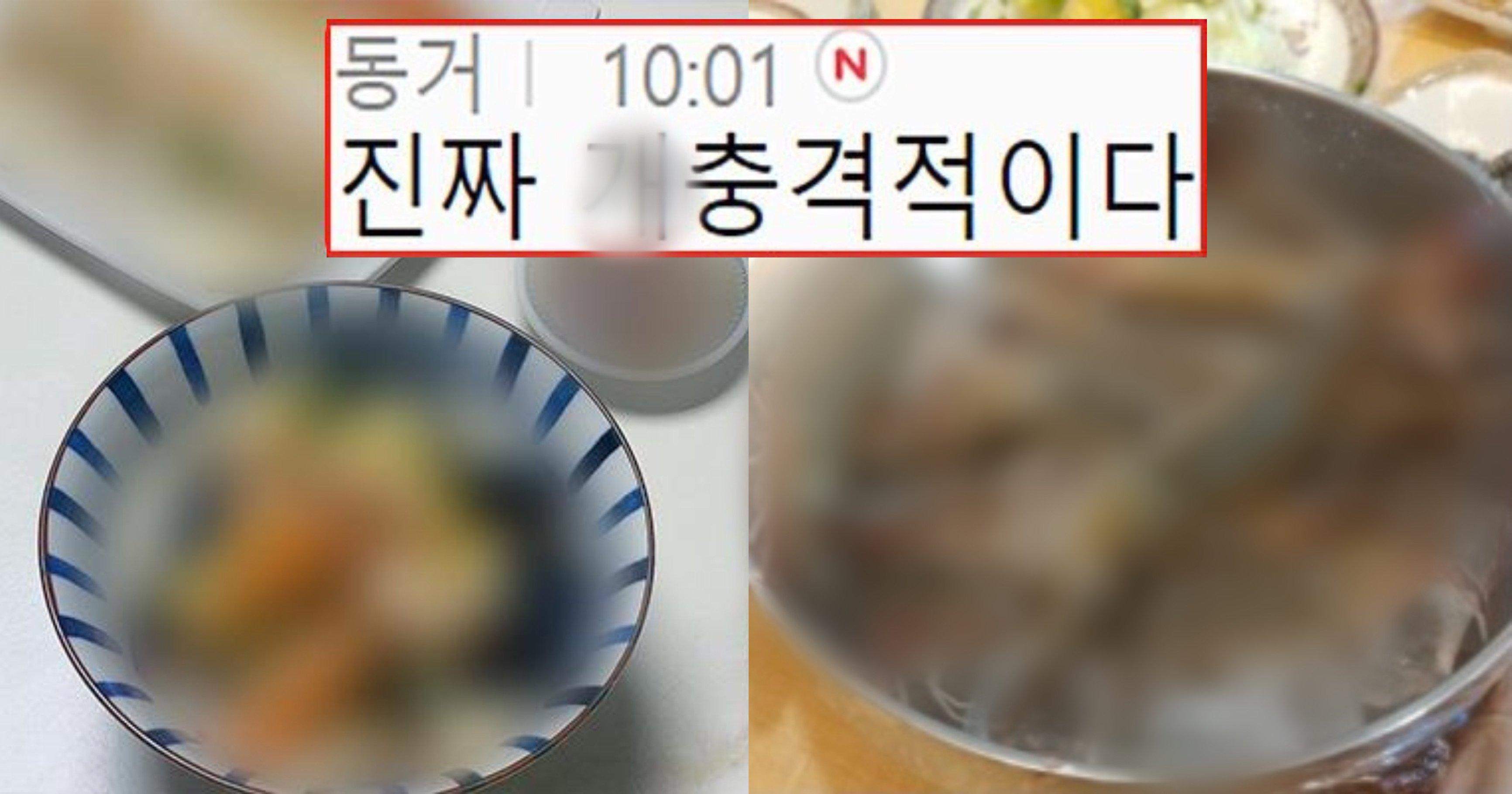 """63cf9638 73e3 4ee2 bd15 a88f0162a19c.jpeg?resize=1200,630 - """"이거 먹을 수 있는 사람..?"""" 먹는 방법 때문에 호불호 제대로 갈리는 회"""
