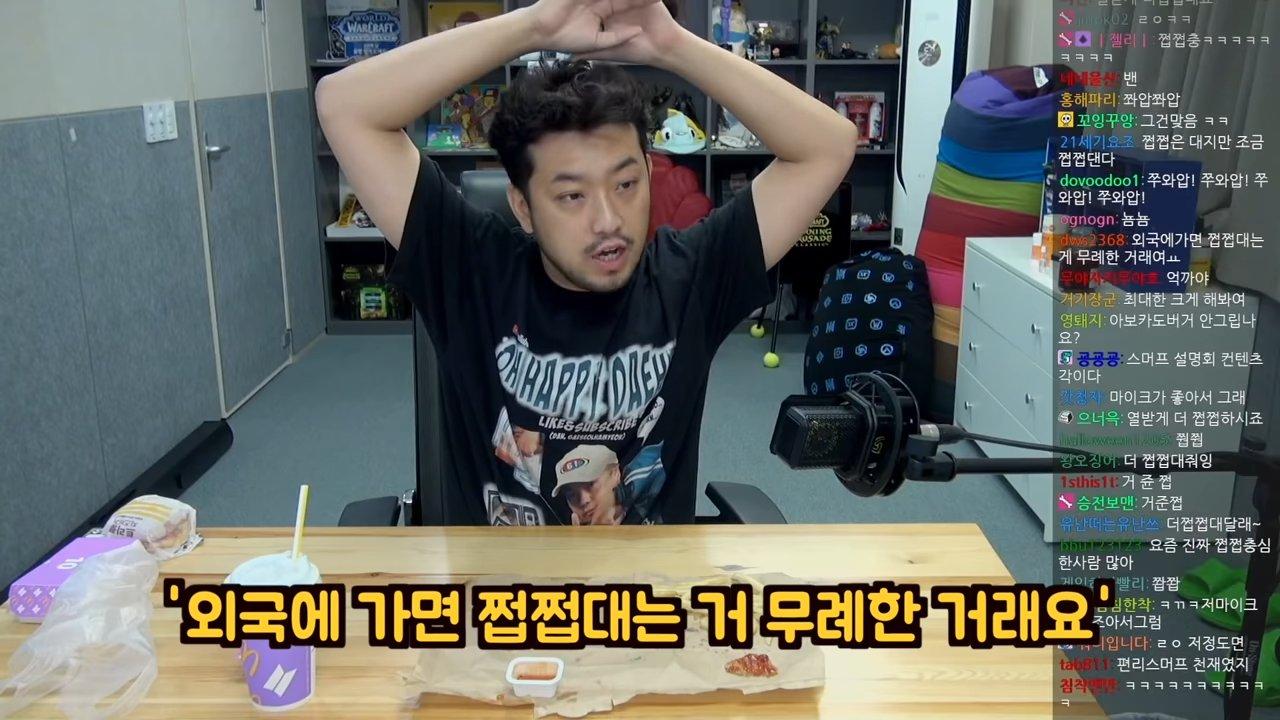BTS-brought-me-here-5-11-screenshot
