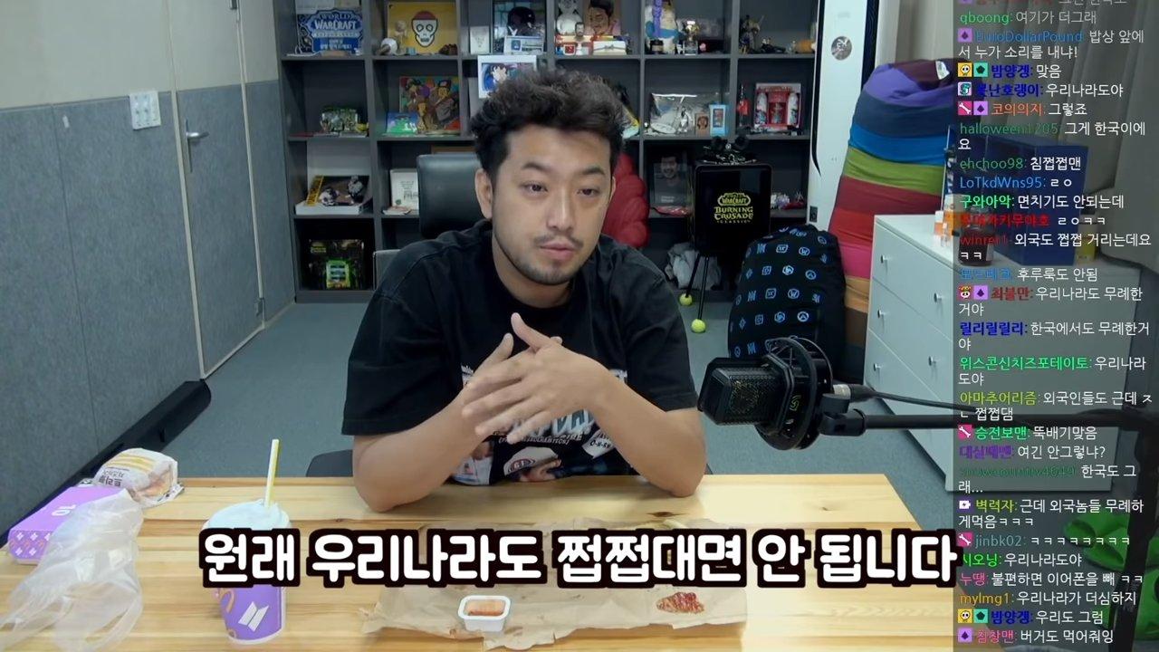 BTS-brought-me-here-5-22-screenshot