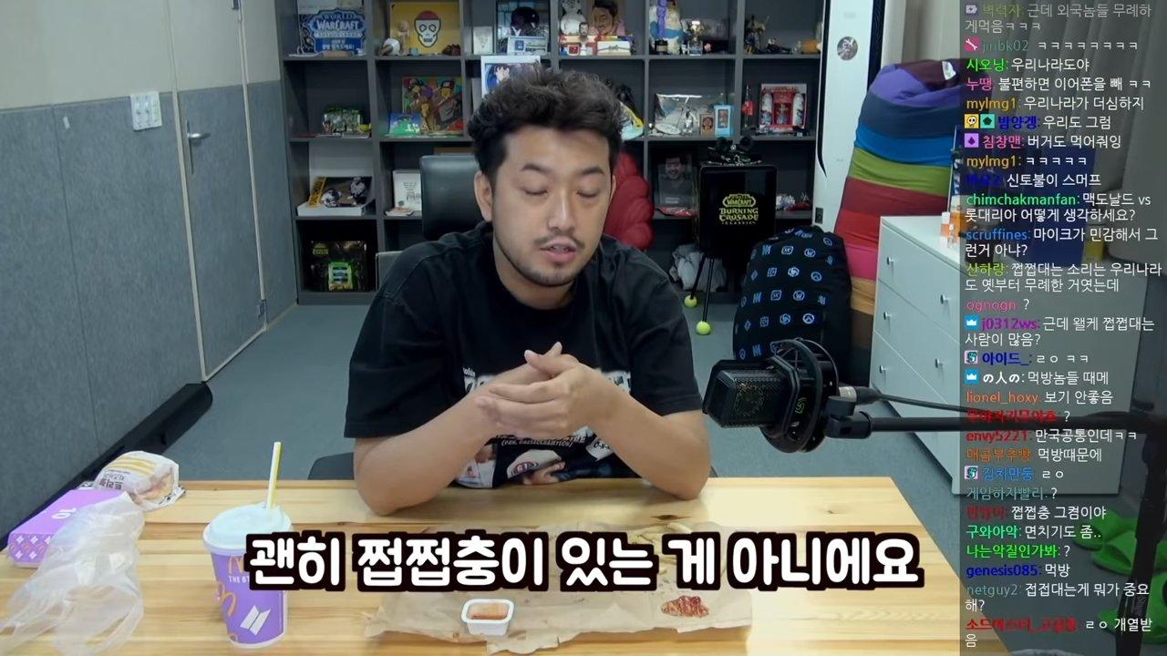 BTS-brought-me-here-5-24-screenshot