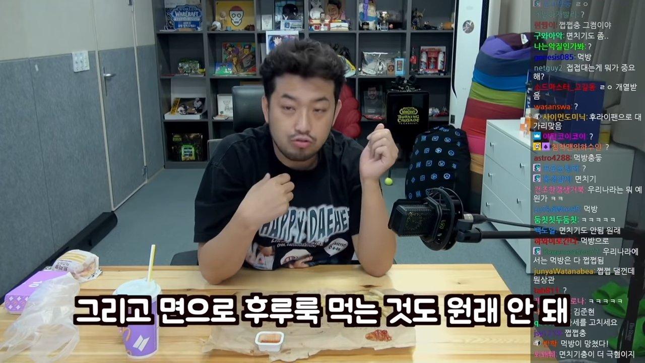 BTS-brought-me-here-5-25-screenshot