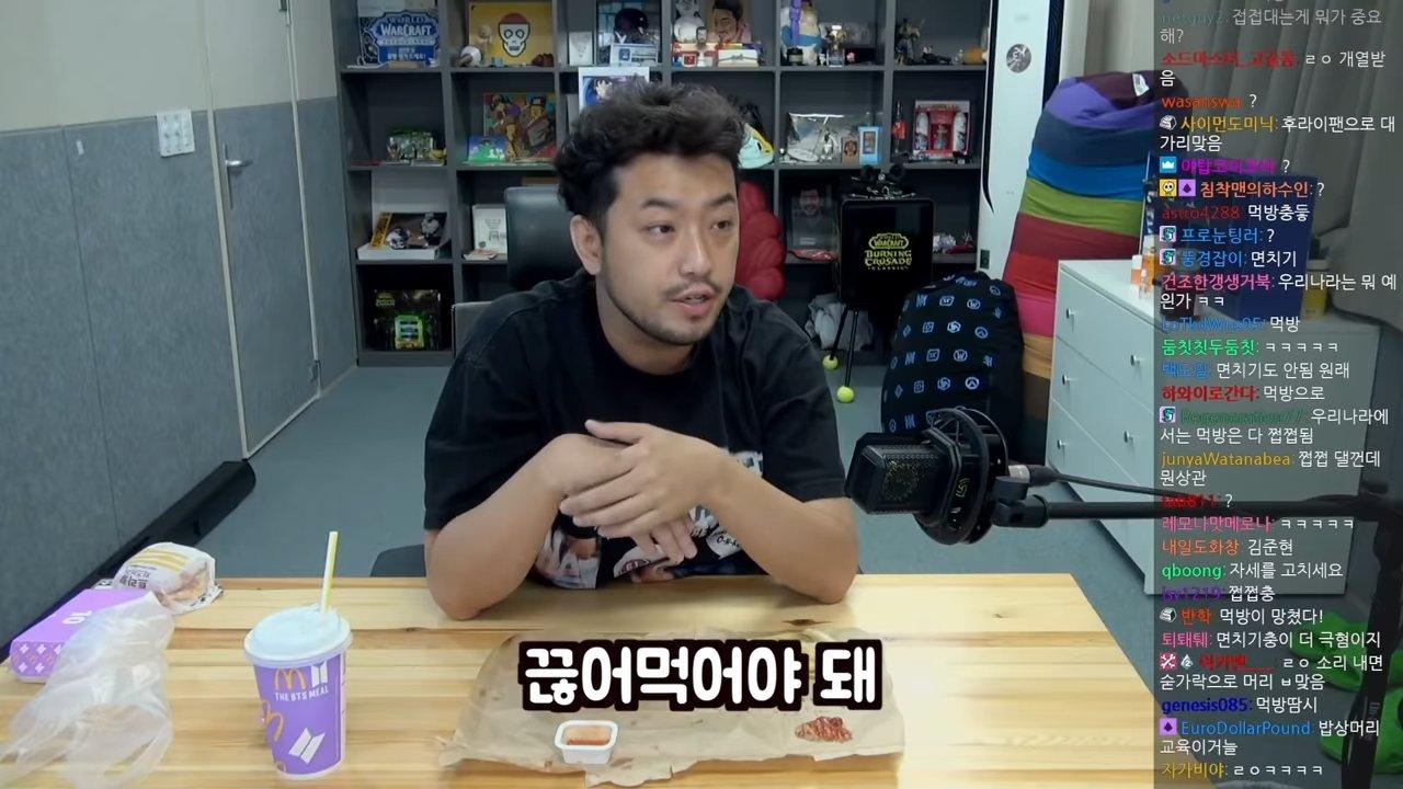 BTS-brought-me-here-5-26-screenshot